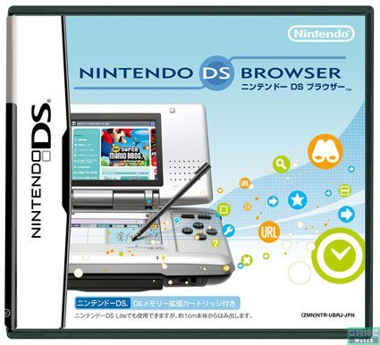 Nintendo DS Browser Only for Nintendo DS