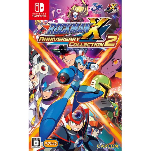 Rockman X Anniversary Collection 2 Switch IMPORT