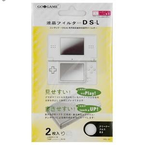 Screen Protector DS Lite