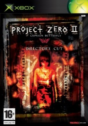 Project Zero II: Crimson Butterfly